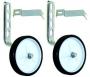 Балансировочные колёса